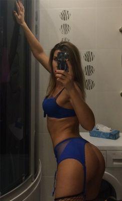проститутка азиатка Алена, работает круглосуточно