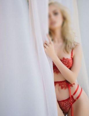 Элитная шлюха Яна, 29 лет, г. Красноярск, закажите онлайн