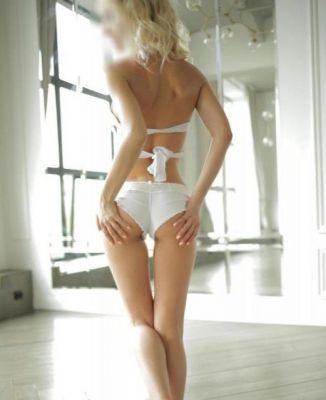 БДСМ индивидуалка Наташа, 22 лет, рост: 172, вес: 55