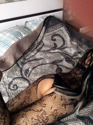 Элина русская проститутка онлайн