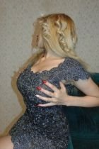 Диана (Красноярск), работает круглосуточно