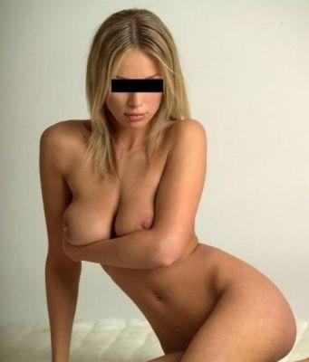 БДСМ индивидуалка Яночка, 28 лет, рост: 170, вес: 57