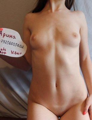 Арина (Красноярск), эротические фото