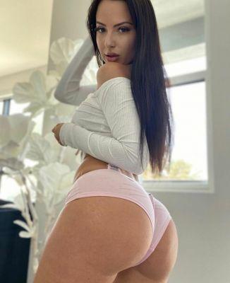 Валя — сексуальный массаж «Веточка сакуры»